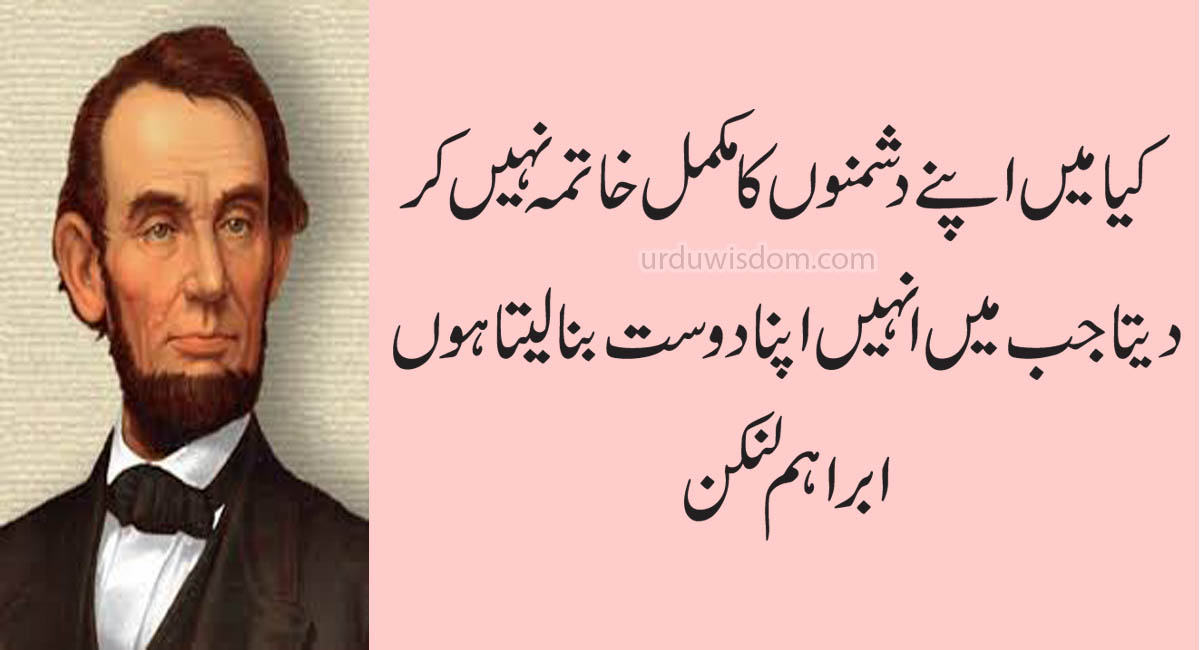 Top 20 Abraham Lincoln Quotes In Urdu 9