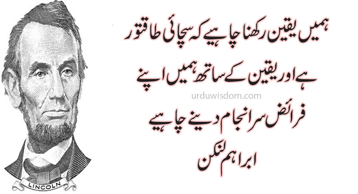 Top 20 Abraham Lincoln Quotes In Urdu 3