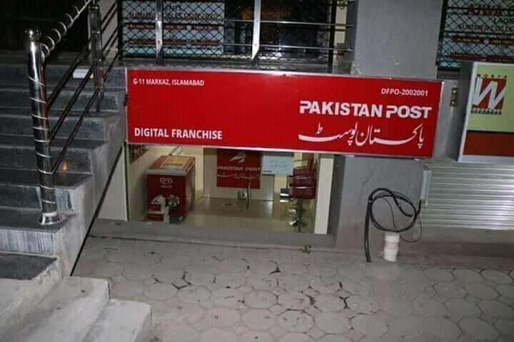 Pakistan Post Digital Franchise