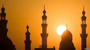 PPSC Past Paper Islamyat Lecturer