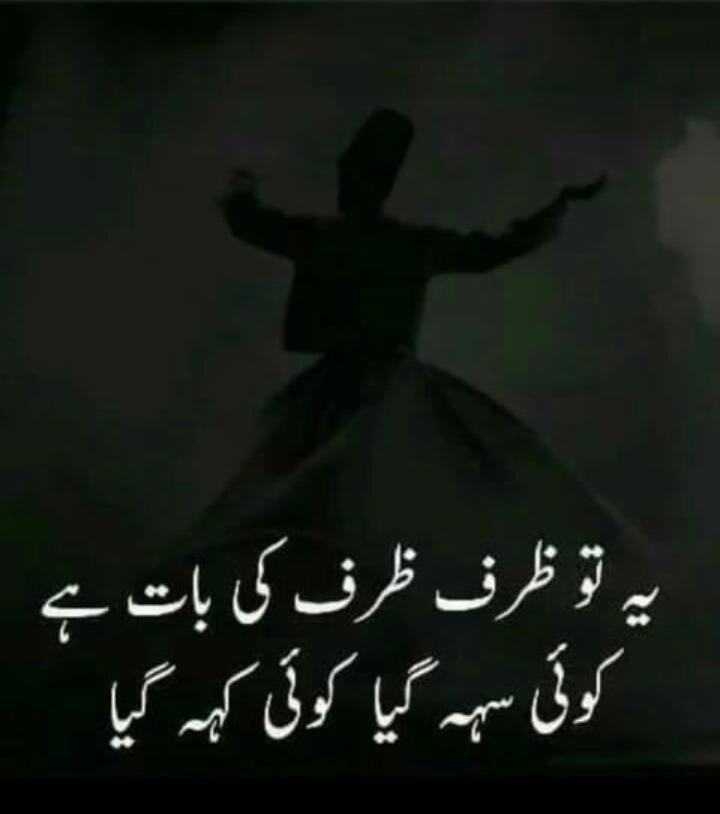 100 Best Urdu Poetry Images 2020, Urdu Shayari 24