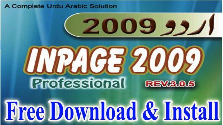 Inpage 2009 Free download
