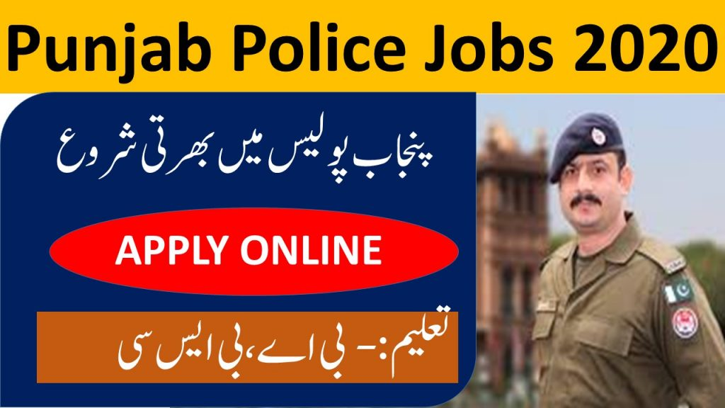 PPSC Jobs 2020: 345+ Sub-Inspectors / SI Vacancies at Punjab Police Department
