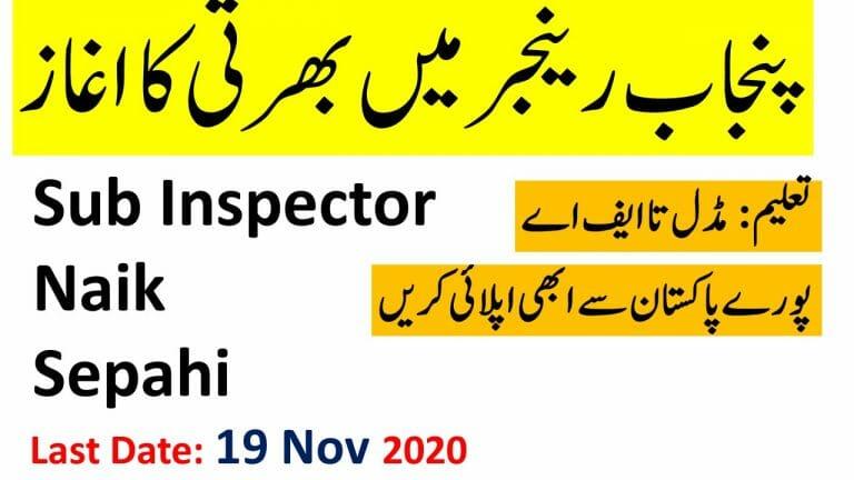 Pakistan Rangers Jobs 2020 Application Form