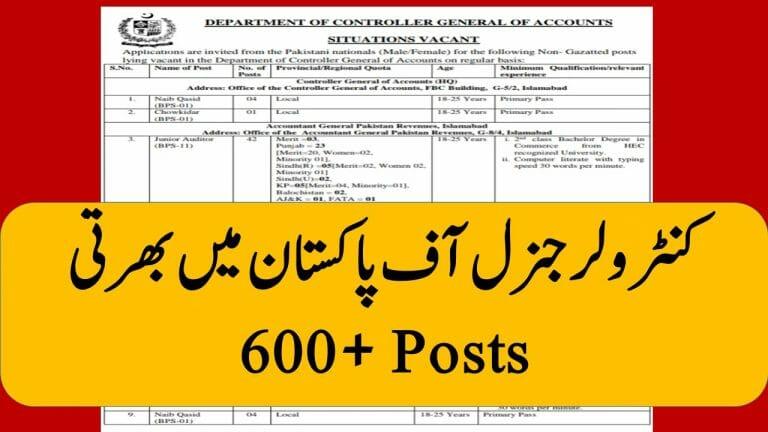 Controller General of Accounts Jobs 2020 Pakistan