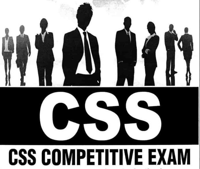 CSS Exam In Pakistan   Syllabus   Subjects   2021