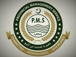 pms exam