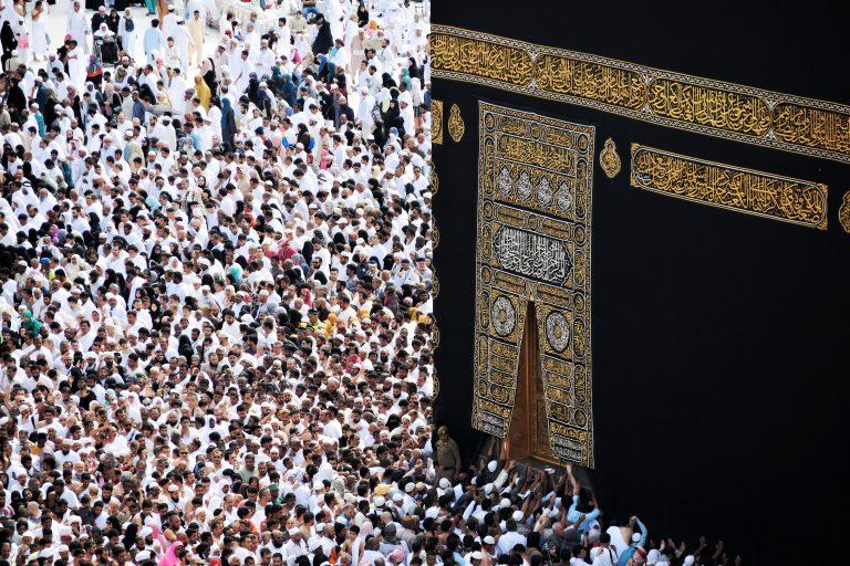 Islamic general knowledge