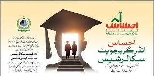Ehsaas Undergraduate Scholarship Program