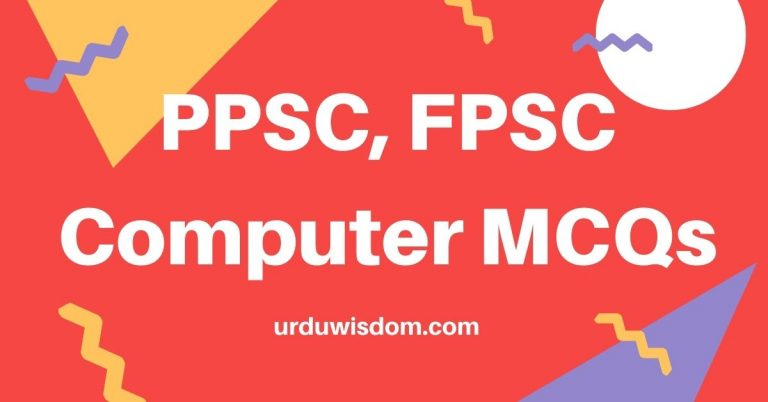 Most Repeated Computer MCQs for PPSC, FPSC, NTS. 15