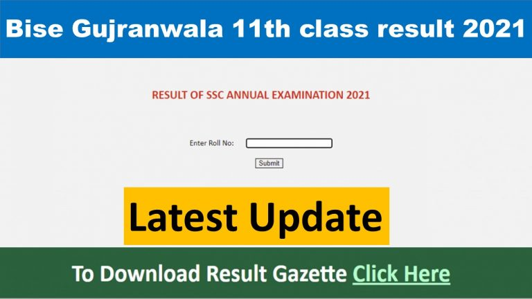 BISE Gujranwala Board 11th Class result 2021 1