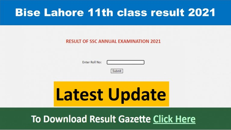 11th Class Result 2021 Lahore Board 13
