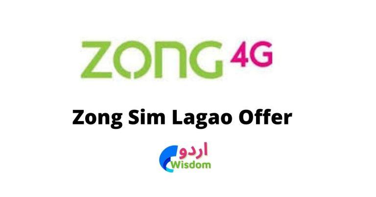 Zong Sim Lagao Offer Code 2021 1