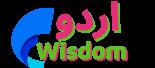 Urdu Wisdom
